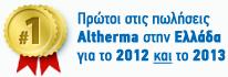 Altherma Daikin